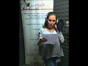 להקליט ברכה באולפן