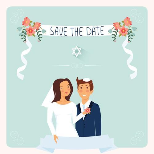 חתונה יהודית